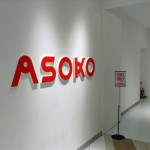 大阪の茶屋町にある超人気雑貨店ASOKOに行ったら、スッゲー楽しかった♪
