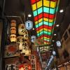 京都の台所「錦市場」で食べ歩きすると、京都に来たーって感じるよ。