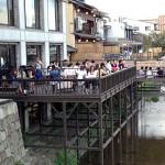 スターバックスコーヒー、京都でのコンセプトストア「京都三条大橋店」。