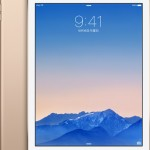 新iPad Air 2 本日10月24日より各社で発売。近い将来、通信会社選択時代に突入か。