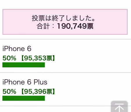 iphone1024