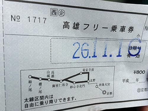 2014-1118-20
