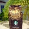 スタバ、季節のおすすめコーヒー。グアテマラ カシ シエロ。