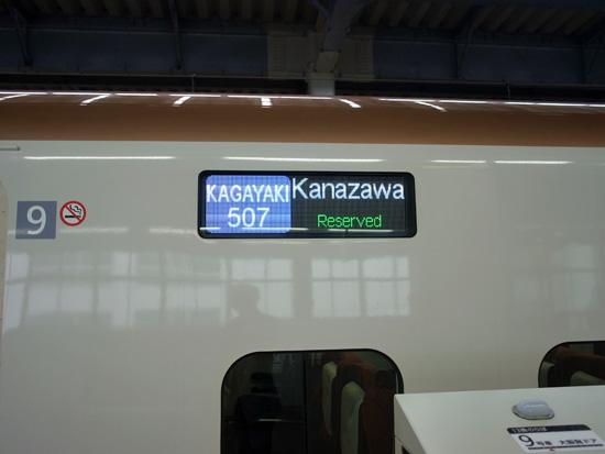 2015-3016-12
