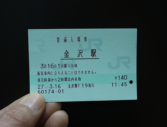 2015-3016-2