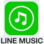 LINE MUSIC配信開始。LINEトークで音楽を共有できる機能がLINEらしくて楽しい♪