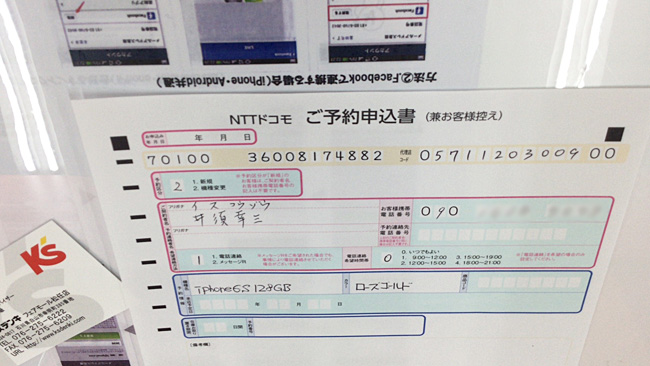 2015-9014