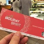 スターバックス「HOLIDAY SHARE TICKET プレゼント」、始まったよ!