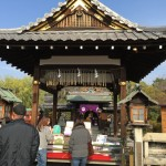 新年2日はいつも京都でお参り。今年もパワーをいただいて来ました!