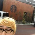 初めての鳥取スタバ。スターバックスコーヒー・シャミネ鳥取店に行って来ました。