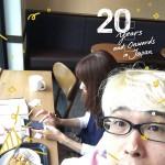 スターバックスコーヒー。日本生誕20周年記念ブレンドコーヒー登場。