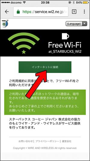 stb-wifi4