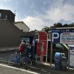 京都のおすすめ駐車場まとめ。観光やショッピングに最適。