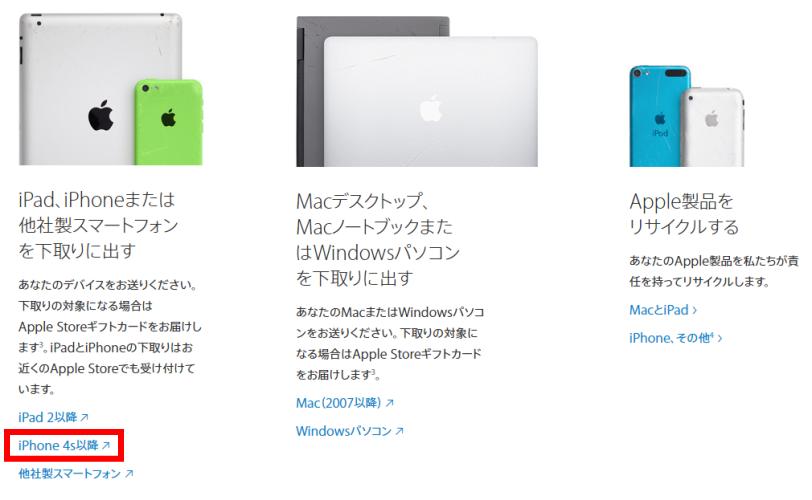 Apple2a