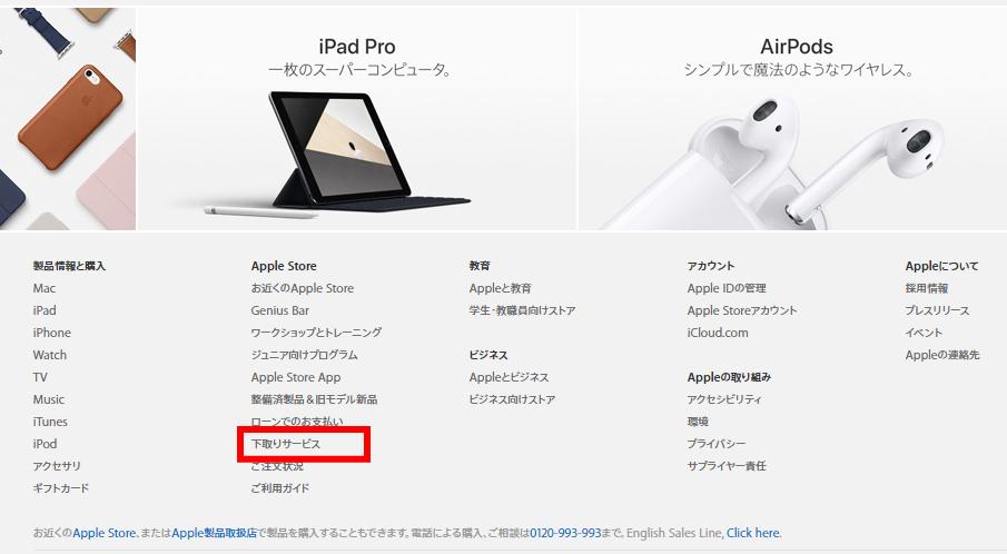 Applea