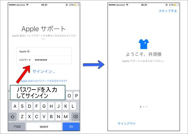 apple-s3