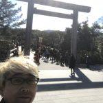 2年ぶり3度目の伊勢神宮にお参りして来た。やはり毎年お参りに来たい場所です。