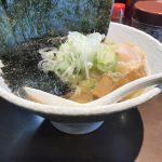 [地元グルメ] 中華そば「響(ひびき)」の煮干しラーメンを食す!