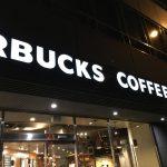 スターバックスコーヒー、地元小松市に3月24日「イオンモール新小松店」オープン。