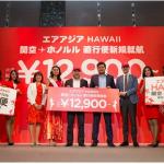 うそ!!関空~ハワイ、片道12,900円。LCC航空のエアアジアXがこの夏就航。