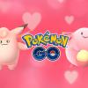 Pokémon GO、「一緒にバレンタインデーをお祝いしよう!」アプデきたー!!