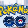 Pokémon GO、新たにアップデート開始!今度は進化に必要なアイテムがもらえる!?