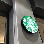 地元小松市にスターバックスが開店。石川県10店目のスターバックスコーヒーです!
