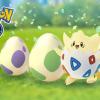 Pokémon GO、イベント「ポケモンのタマゴをさがせ!」を開催中ですよー。