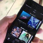 音楽発見サービス、Spotify(スポティファイ)の始め方はこうやってみて。