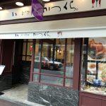 「ビストロかつくら」、京都河原町のオシャレな洋食のお店。あの「かつくら」の洋食版!