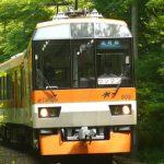京阪電鉄、全席座席指定の「プレミアムカー」導入。8月20日よりサービス開始。