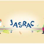 JASRAC、今度は京都大学WEBサイトでの「歌詞紹介」で著作権料の支払いを求める。追記あり。