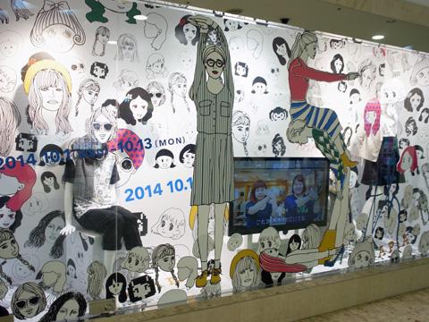 2014-1010-13