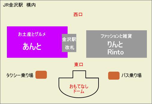 JRkanazawa
