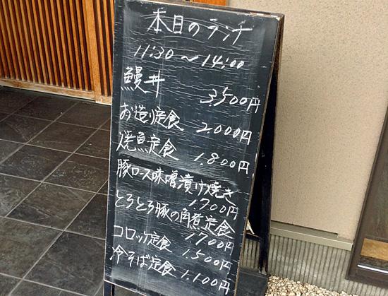 2015-4020-12