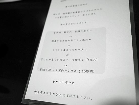 2015-0504-16