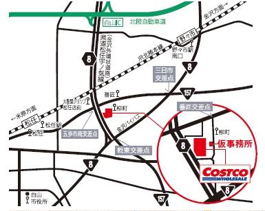 コストコ地図