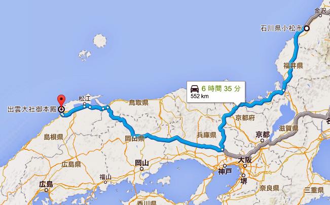 石川県小松市より島根県は出雲大社まで ロングドライブの旅