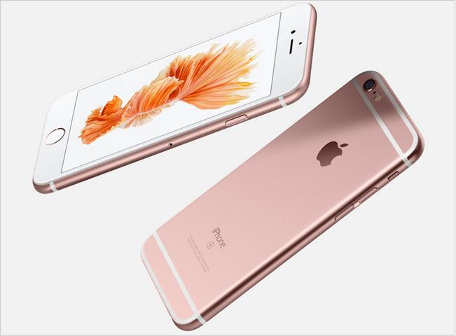 iPhone6s-rozu
