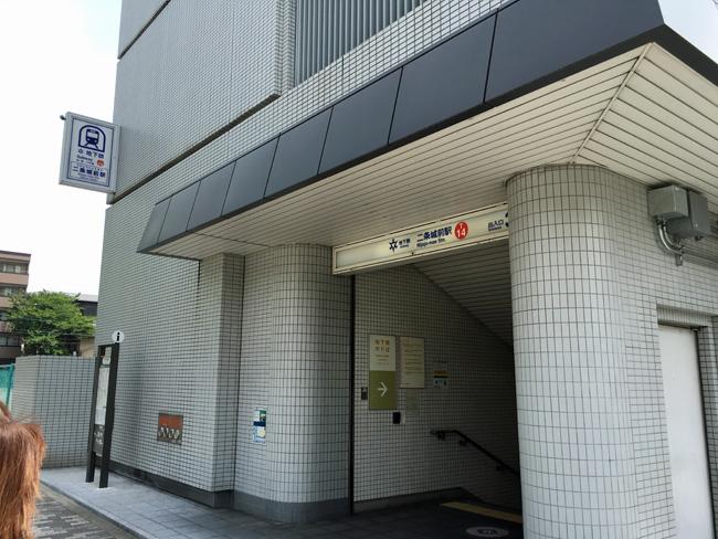 2016-1117
