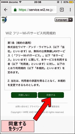stb-wifi5