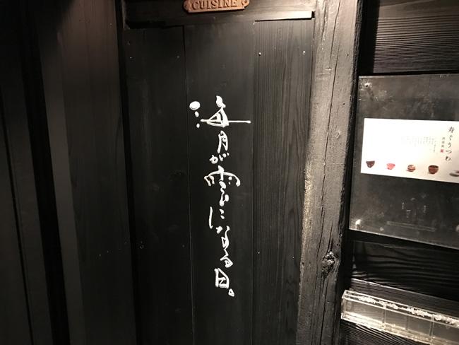 2017-0118-3
