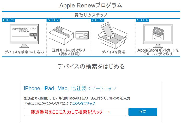 Apple3a